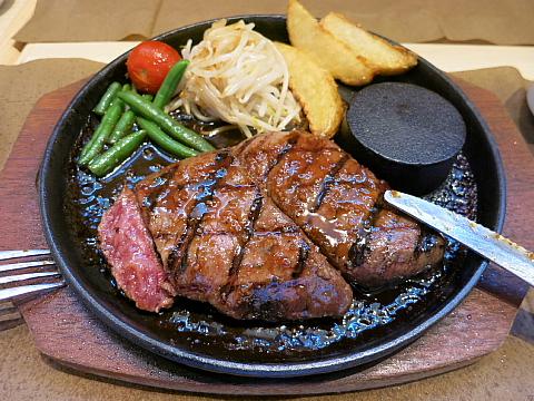 肉肉の王国10