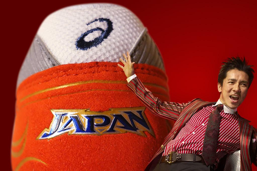 2013-0910-japan.jpg