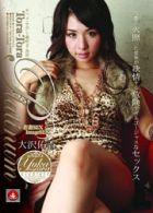 トラトラプラチナ Vol.45大沢佑香