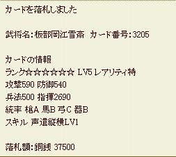 20141215224039cb3.jpg