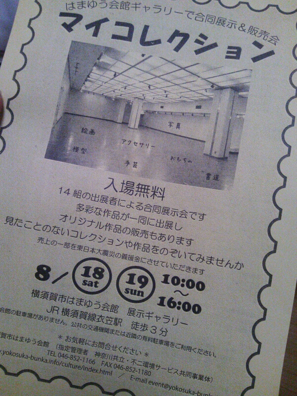 fc2blog_201207120205318db.jpg