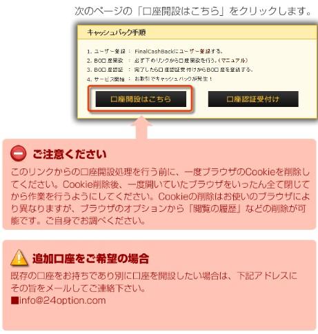 2012y12m12d_104902205.jpg