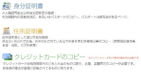 2012y12m12d_105026152.jpg