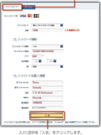 2012y12m14d_155839452.jpg