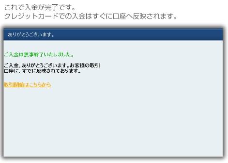 2012y12m14d_155850555.jpg