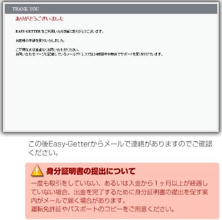 2013y02m07d_150440216.jpg