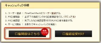 2013y03m12d_182225536.jpg