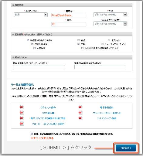2013y03m12d_182237430.jpg