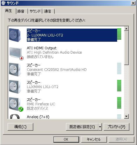 LXU-OT2(2).jpg