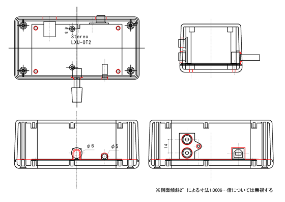 LXU-OT2_PCB_case2.png