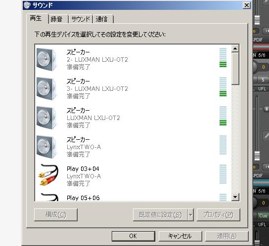 LXU-OT2ss12.png