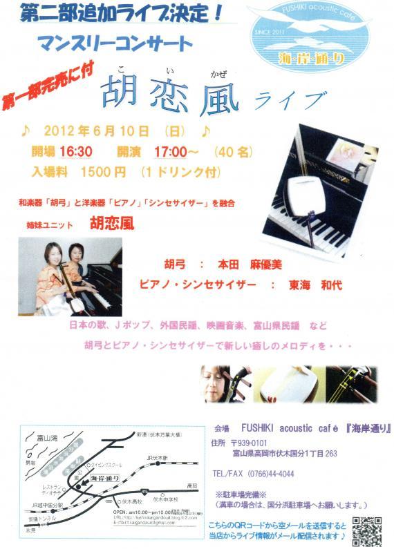 img027_convert_20120518174654n.jpg