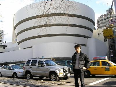 Guggenheim 1 041208