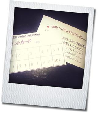 ポイントカード1