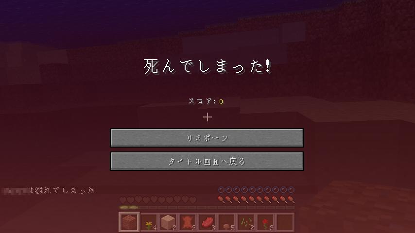 keep item-3