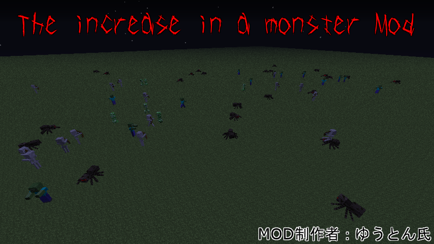 The increase in a monster Mod-1