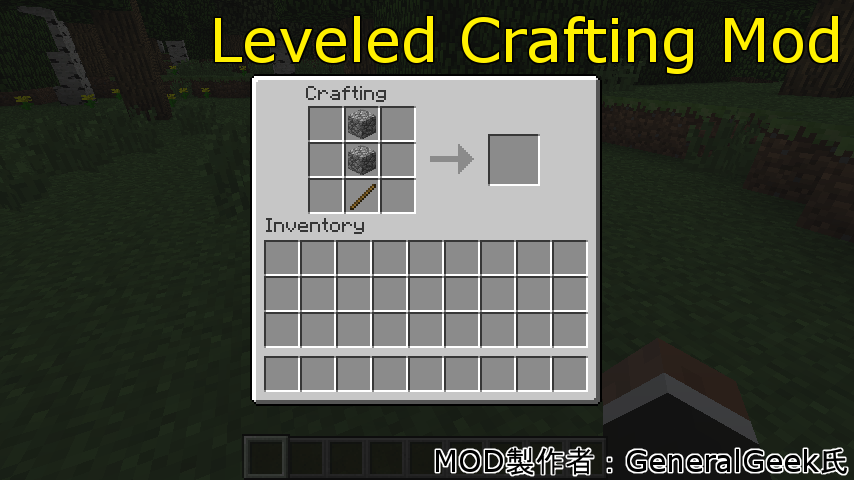 Leveled Crafting Mod-1
