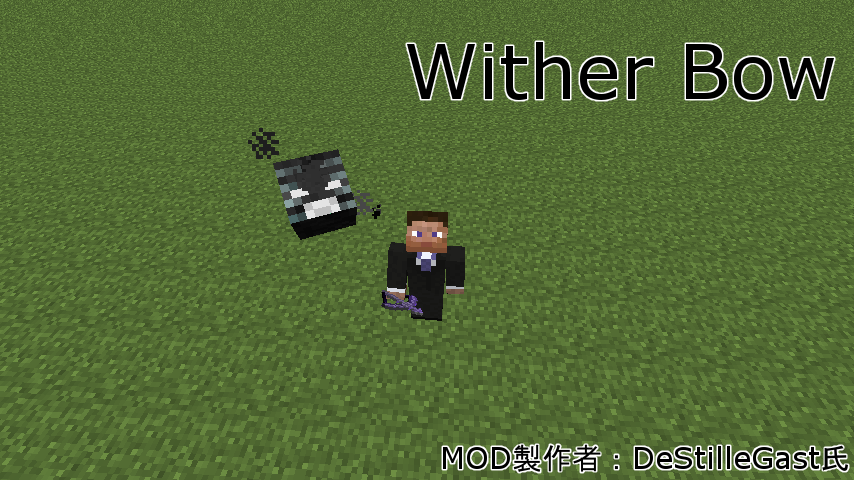Wither Bow-1