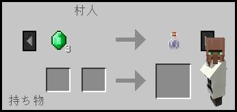 tofucraft-5_20130310205513.png