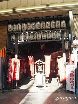 12takoyakusi00.jpg