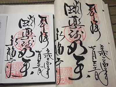12takoyakusi04.jpg