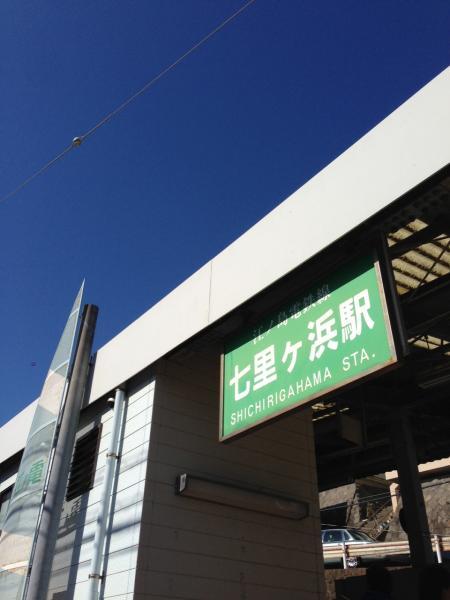 20121124205050bca.jpg