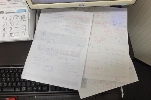 DSCF0955_convert_20121012224700.jpg