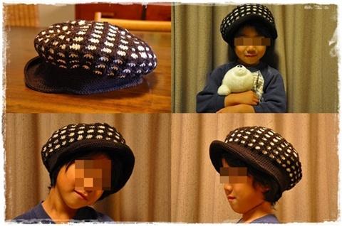 カスケット編み編み