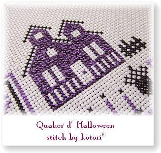 「Quaker d' Halloween2」経過3