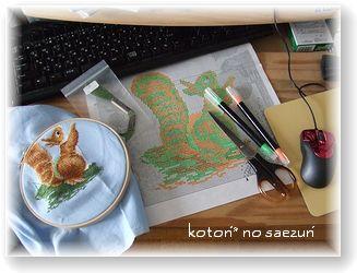 刺繍とピグライフ
