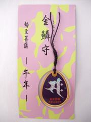 tokyo044_04.jpg