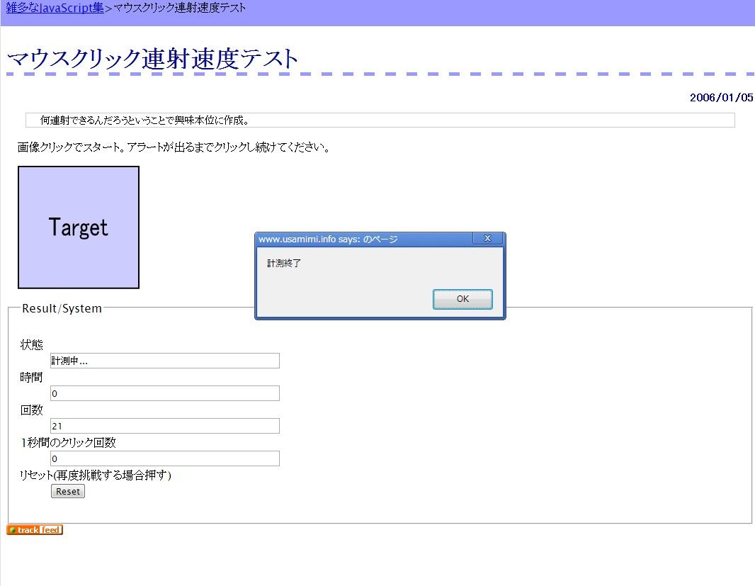 20121030231804fbc.jpg