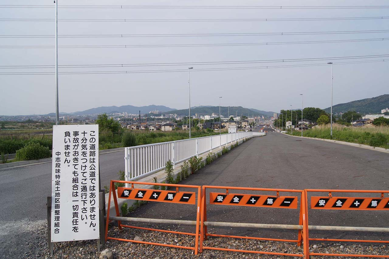 2012051901.jpg