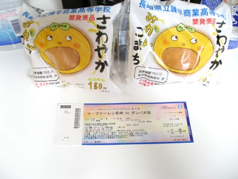 kattayofufufu123.jpg