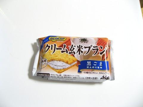 syusyokudesuyo221.jpg