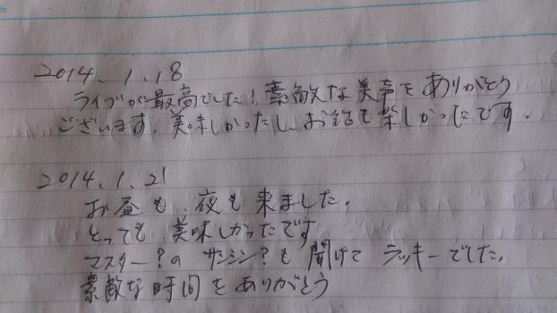 edit_2014-01-27_14-24-35-431.jpg