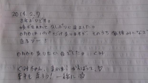 edit_2014-02-08_09-21-56-555.jpg