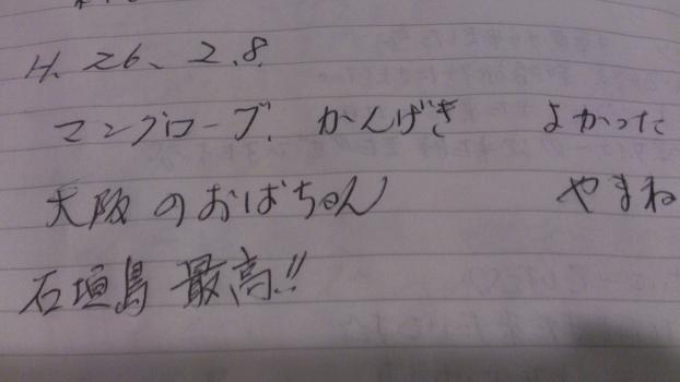 edit_2014-02-11_18-38-20-094.jpg