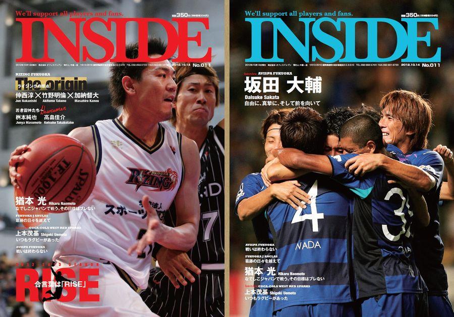 INSIDE_11.jpg