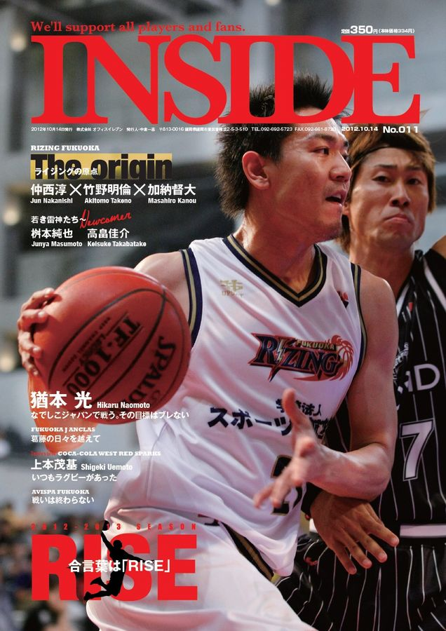 inside111.jpg