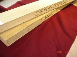 ニチベイのバルーンシェード梱包