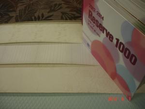 サンゲツ 壁紙見本帳「2012-2014 Reserve(リザーブ)1000」