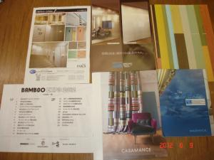 BAMBOO EXPO(バンブーエキスポ) 2012 SPRING資料