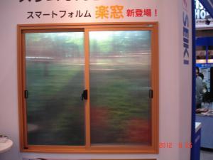 セイキ「楽窓」