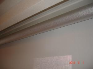 ニチベイ シルバースクリーンN5731ホワイト色 裏面のアルミ蒸着