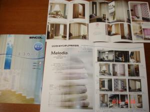 シンコール Melodia(メロディア)2012-2014