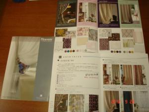 五洋インテックス IN HOUSE2012(インハウス2012)