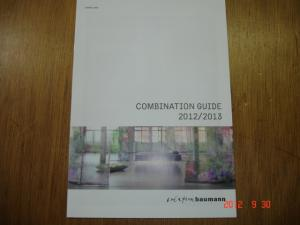 Creation baumann(クリエーション バウマン)コンビネーションガイド2012/2013