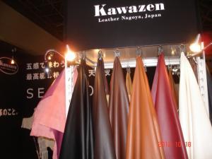 Kawazen(川善商会)の天然皮革