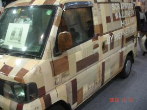 WALPA(ワルパ)のSCRAPWOOD WALLPAPER(スクラップウッドウォールペーパーを張った車)